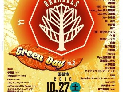 10月27日28日   秋の園芸市 初参加です!!